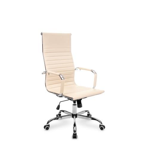 Elegantní ergonomická kancelářská židle v béžové barvě